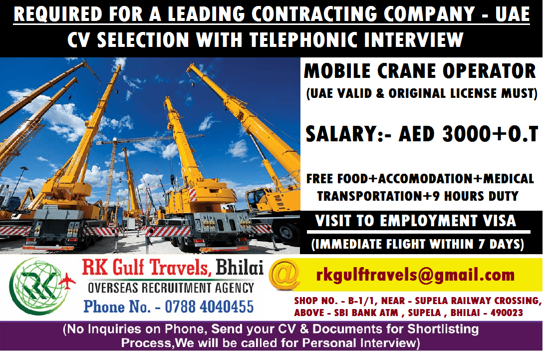 Urgently Required for a leading contracting company - Abu Dhabi (UAE)