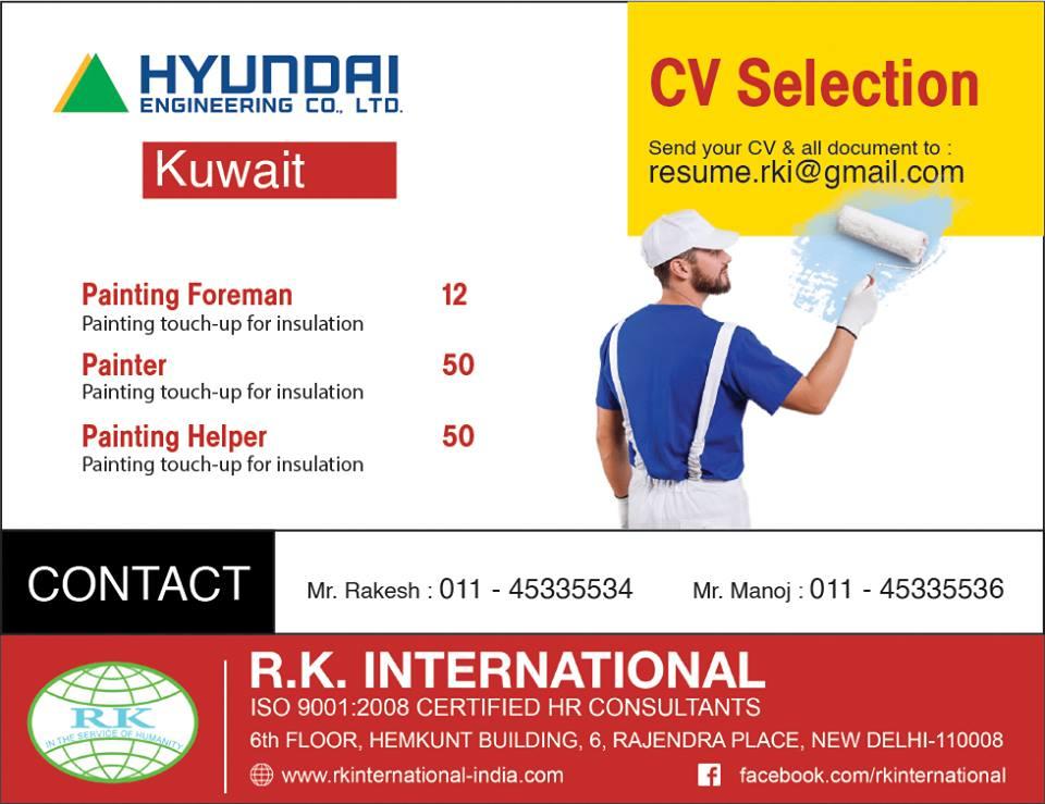 Hiring for Hyundai Engineering Co Ltd in Kuwait
