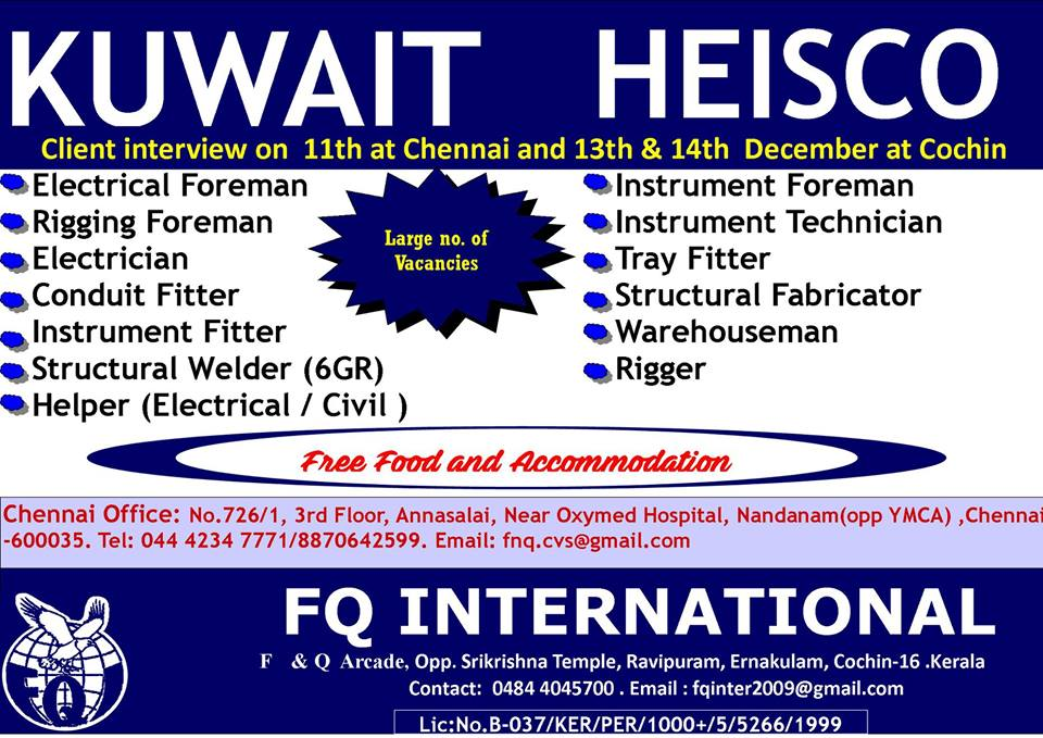 HEISCO Company –Large Number of Vacancies in Kuwait