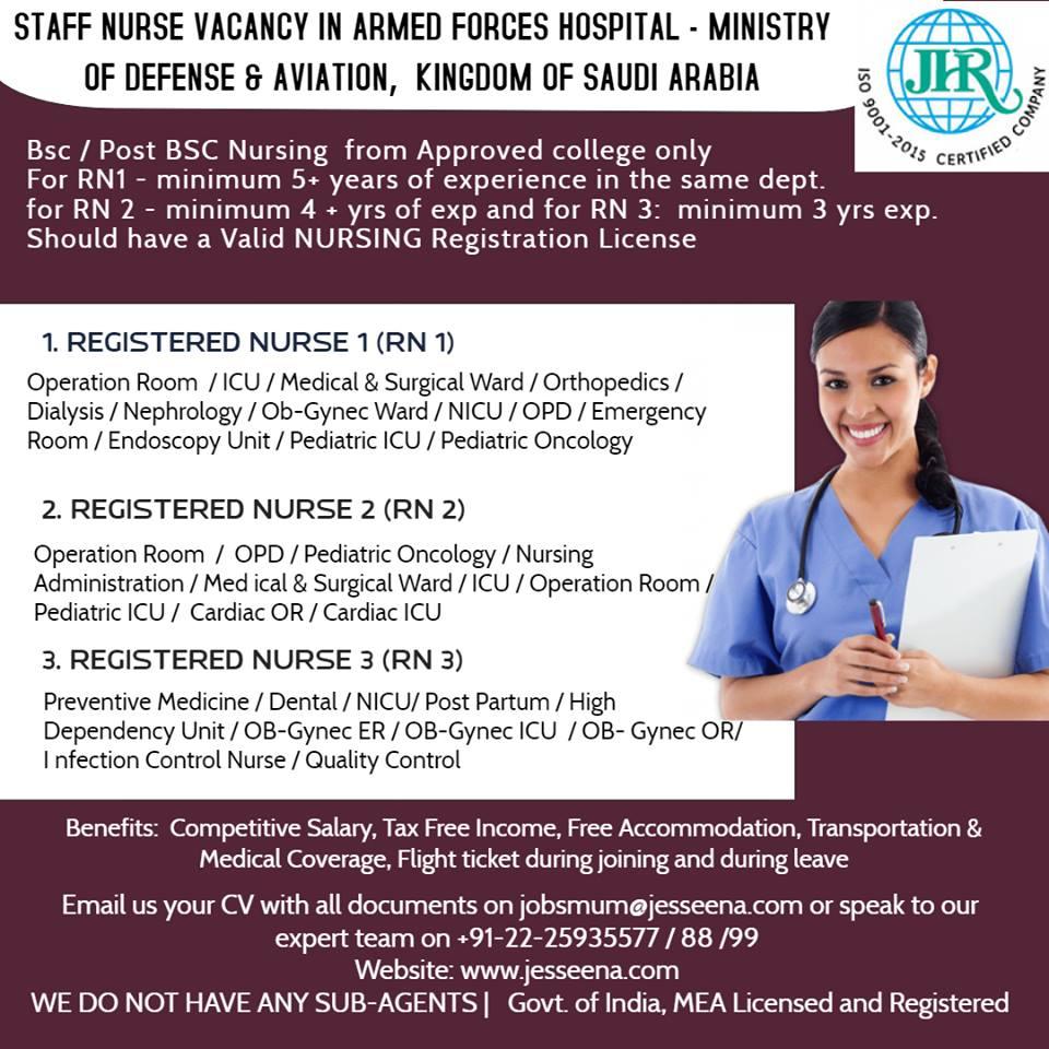 Registered Nurse - for Ministry of Defense Hospitals in