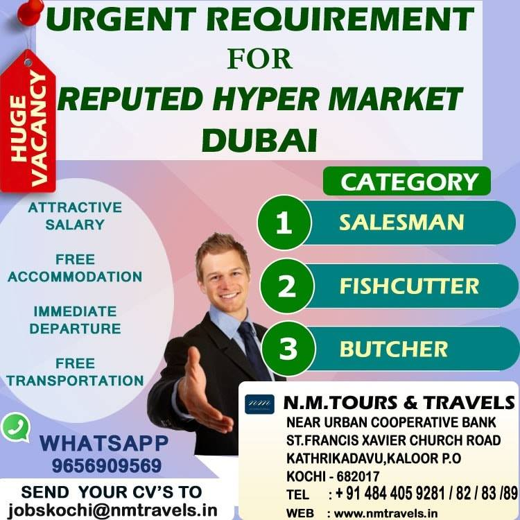 Huge Vacancies for Reputed Hypermarket in Dubai
