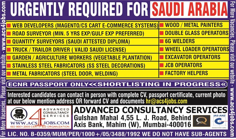 Urgently Required for Saudi Arabia – Construction / Facility