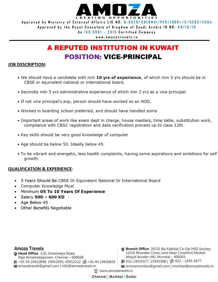 Reputed Institution In Kuwait Requires Vice-Principal