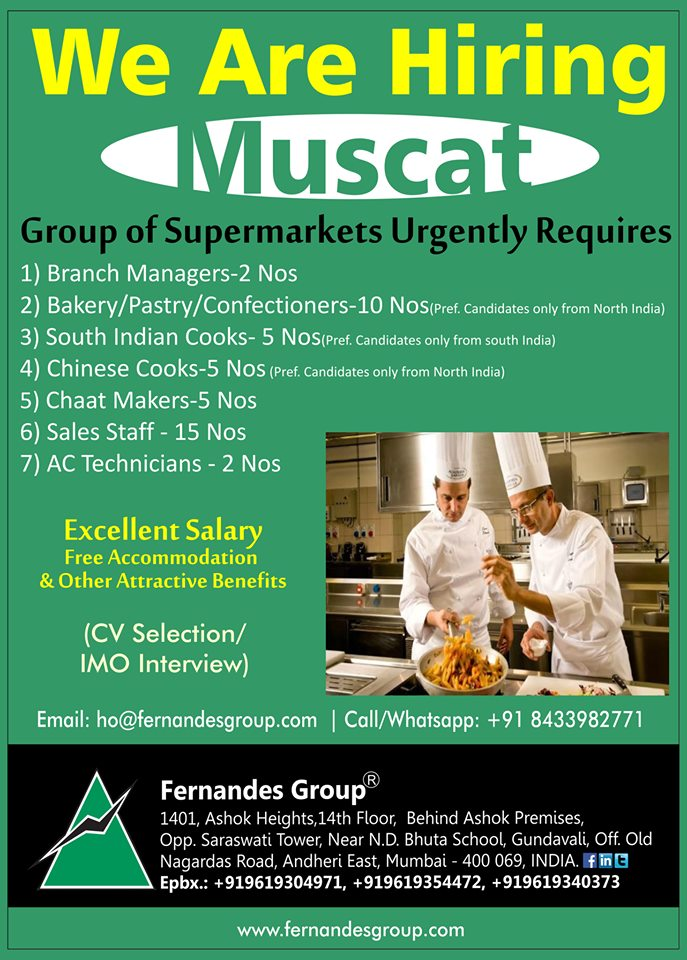 Urgently Requires for Group of Supermarkets in Muscat (CV