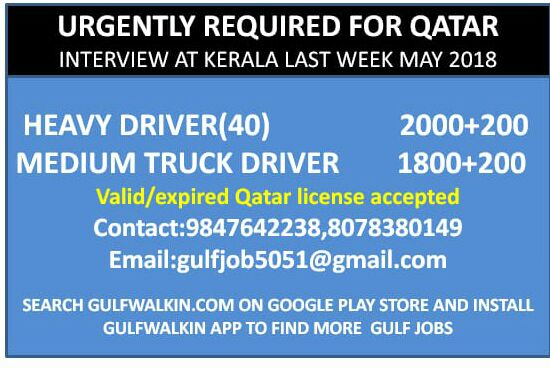 Drivers urgently required for Qatar