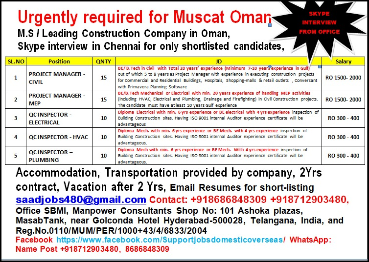 URGENTLY REQUIRED FOR MUSCAT OMAN FOR A LEADING CONSTRUCTION