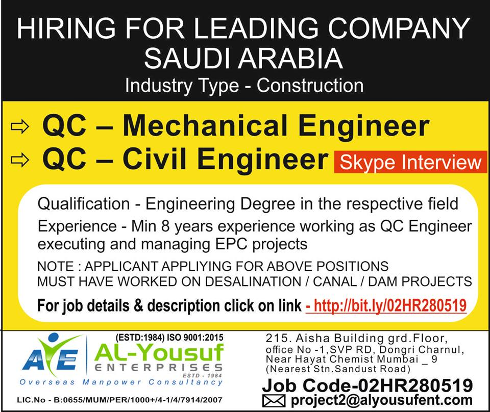Hiring For Leading Construction Company Saudi Arabia