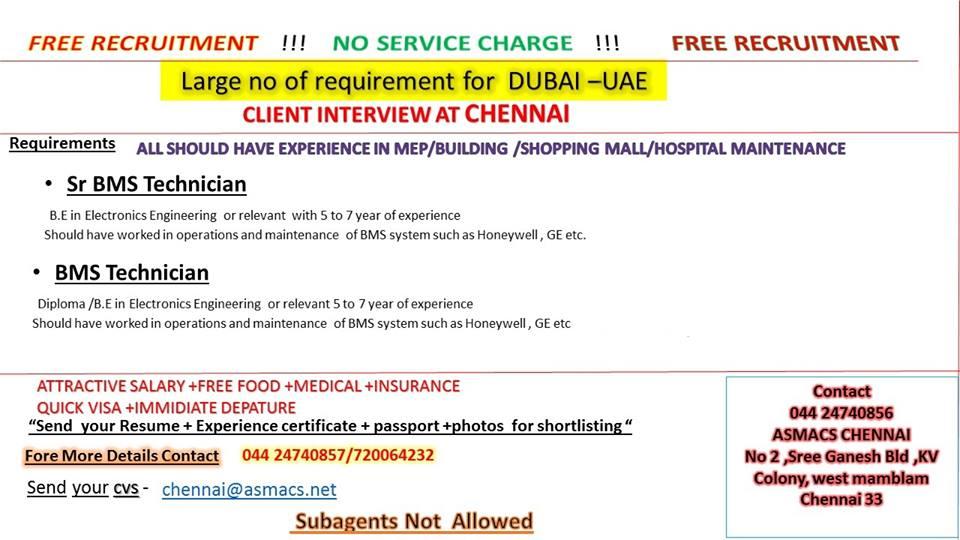 Free Recruitment For Sr BMS Technician & BMS Technician Large No Of