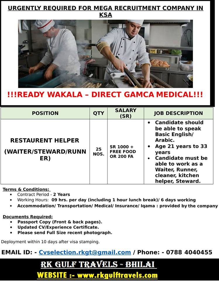 URGENTLY REQUIRED FOR A LEADING RESTAURANT - SAUDI ARABIA