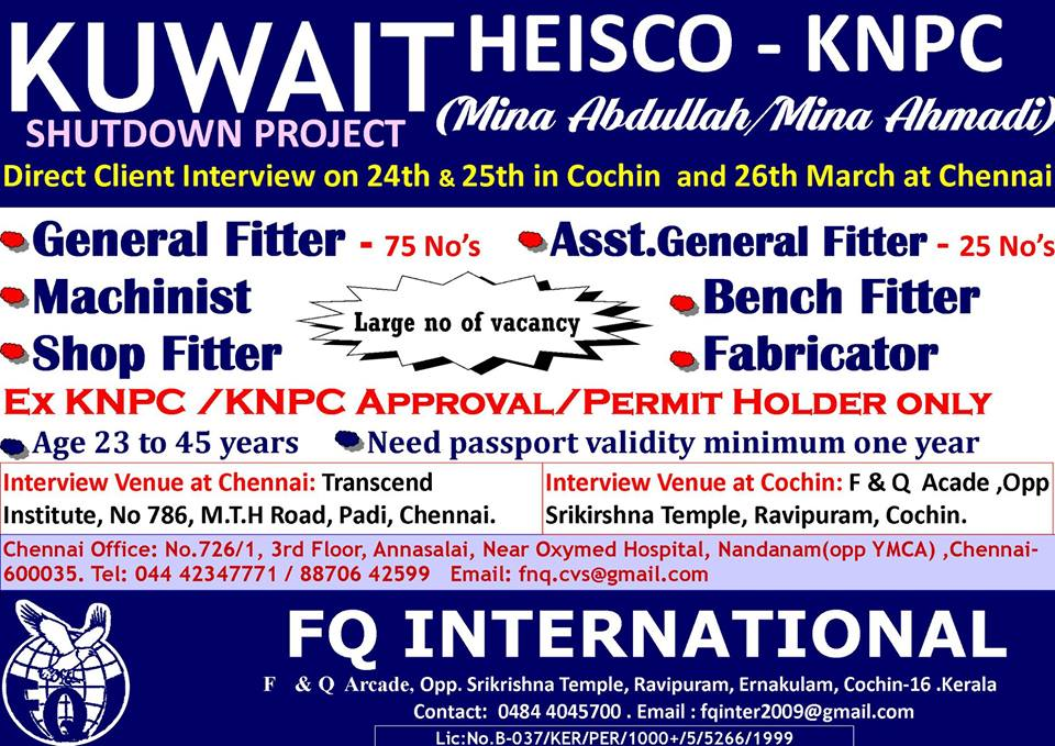 HIRING FOR HEISCO-KNPC PROJECT IN KUWAIT