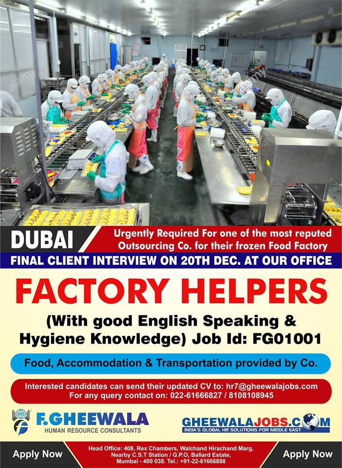 FACTORY HELPERS Urgently Required For one of the most reputed