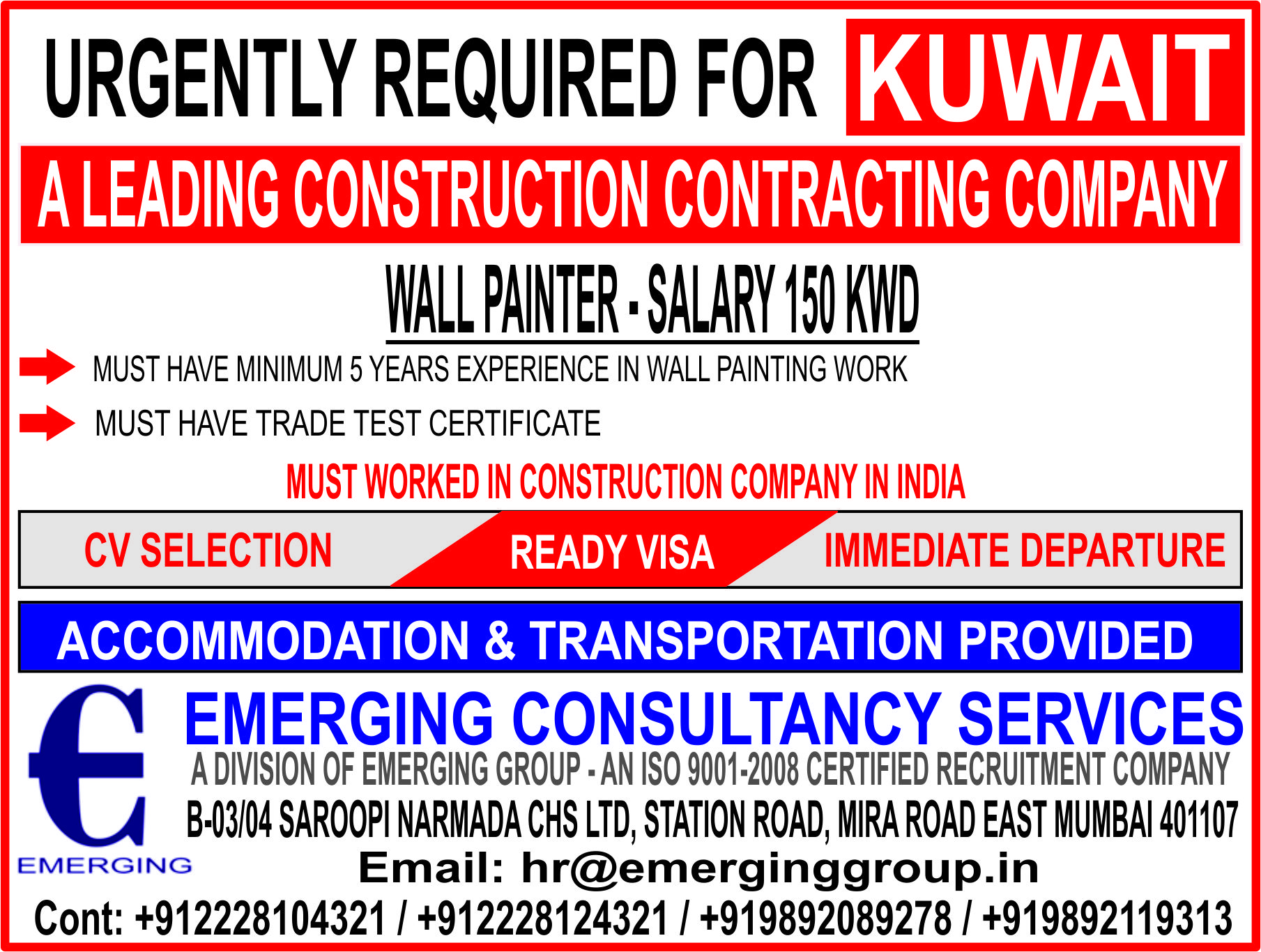 URGENTLY HIRING FOR KUWAIT - WALL PAINTER