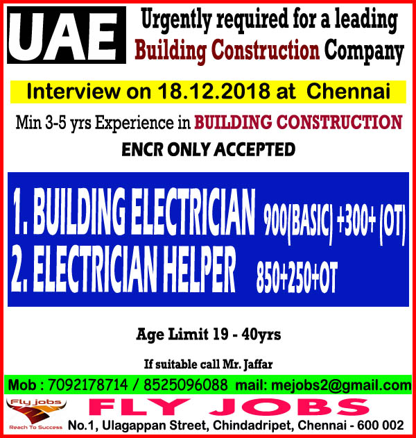 Job Opening in a Building Construction Company in Sharjah