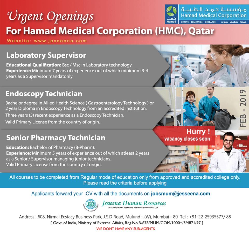 Urgent Openings for Hamad Medical Corporation (HMC), Qatar