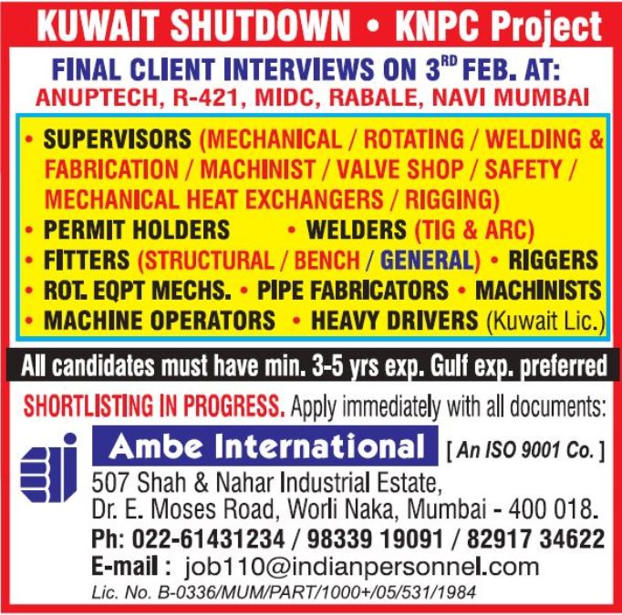 Urgently Required For KNPC Project KUWAIT