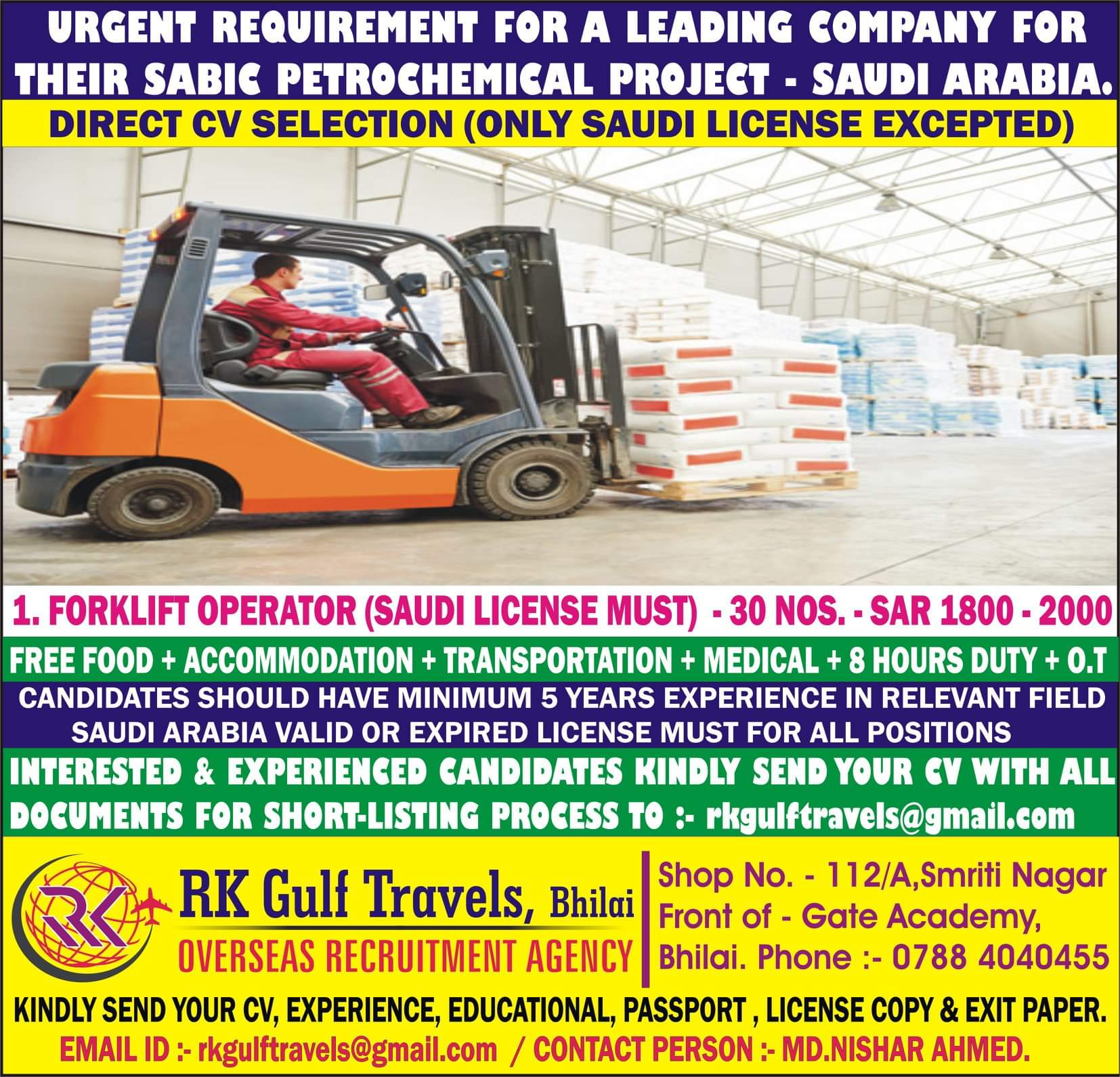 FORKLIFT OPERATOR - URGENT REQUIREMENT FOR A LEADING CONSTRUCTION