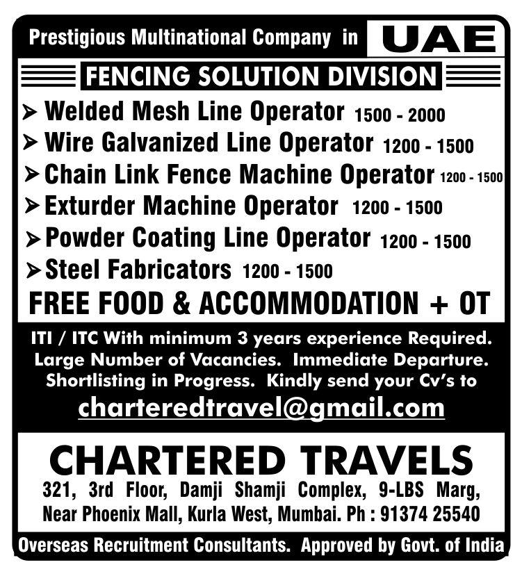 Fencing Company in Abu Dhabi