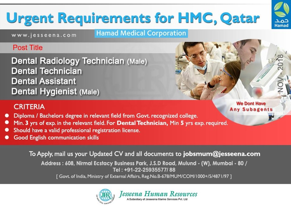 Dental DEPT vacancies for Hamad Medical Corporation- MOH QATAR