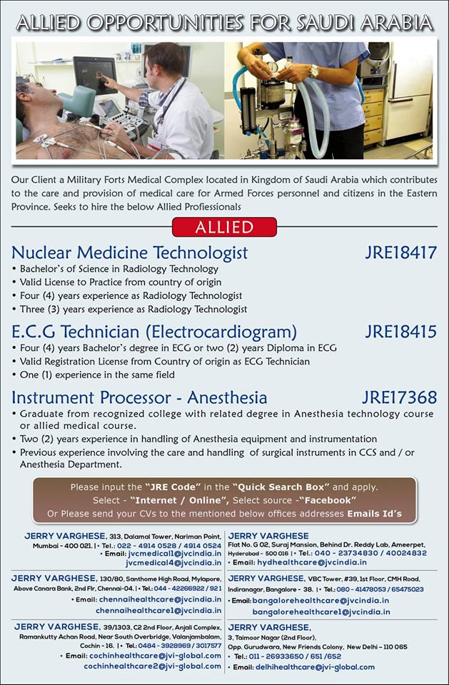 Nuclear Medicine Technologist // E C G Technician