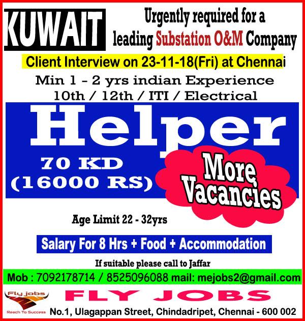Helper for Kuwait