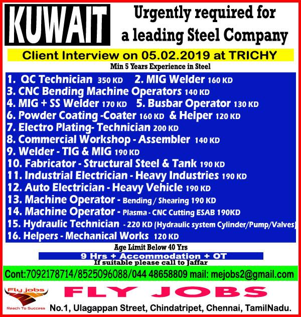 JOB OPENING FOR KUWAIT