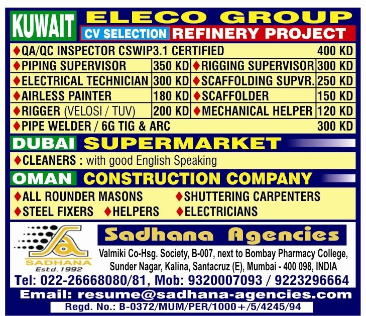 CV Selection for ELECO Group Refinery Project / Super Market