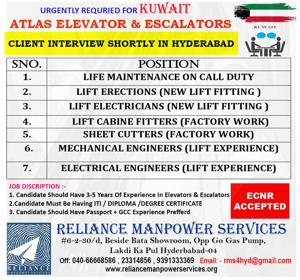 Urgently Required for Atlas Elevators & Escalators Company in Kuwait