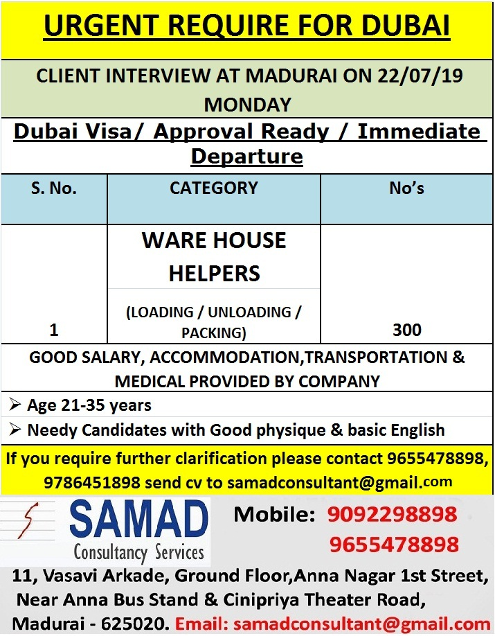 LEADING COMPANY IN DUBAI, CLIENT INTERVIEW AT MADURAI ON 22/07/19