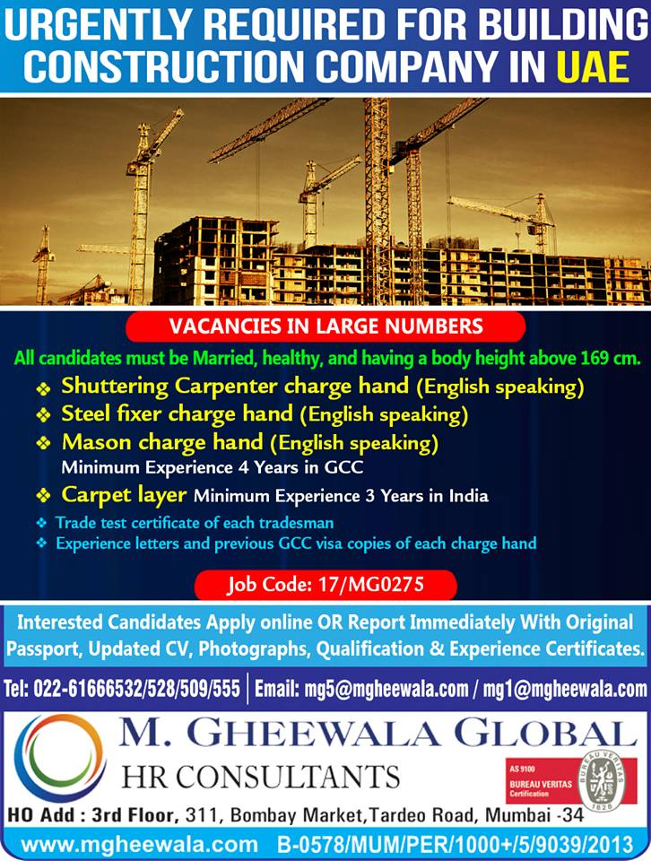 urgently required for building construction company in uae