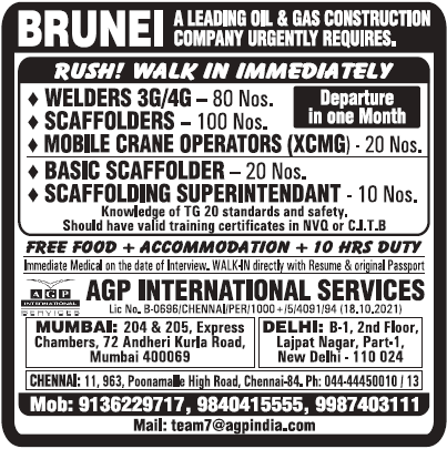 Jobs in Brunei – Leading Oil & Gas Company Urgently Requires