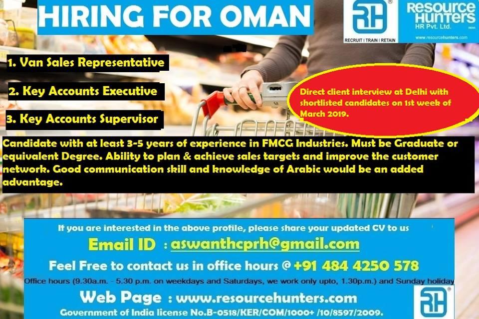 Hiring For Oman Sales // Accounts Executive // Accounts Supervisor