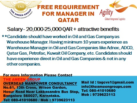 Free Requirement for Manager in Qatar