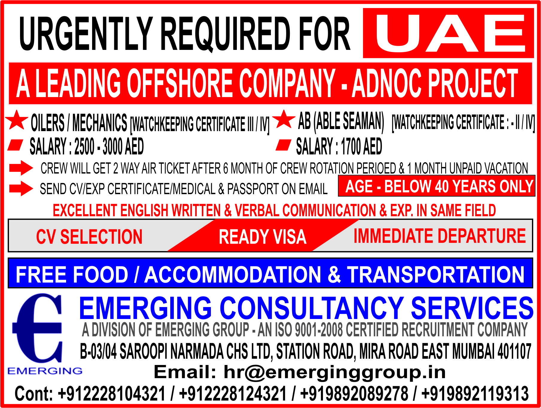 URGENT HIRING FOR A LEADING OFFSHORE COMPANY IN UAE ADNOC PROJECT