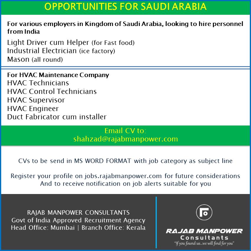Multiple vacancies in Saudi Arabia –HVAC Maintenance