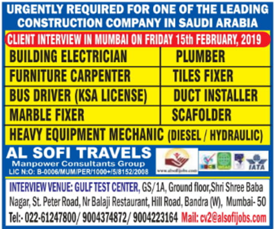 URGENTLY REQUIRED FOR ONE OF THE LEADING CONSTRUCTION