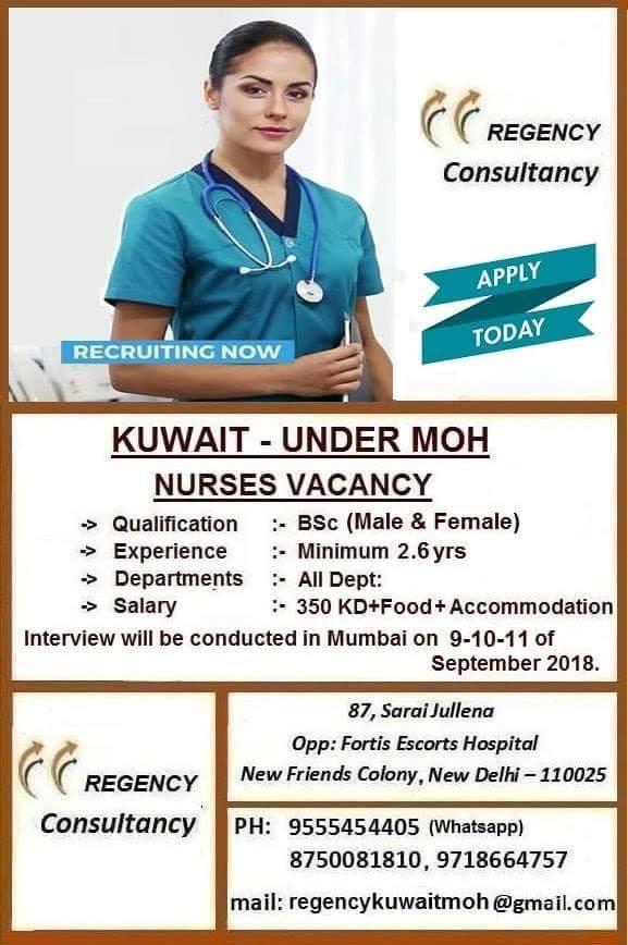 KUWAIT - UNDER MOH NURSES VACANCY
