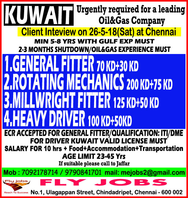 Job Opening for Kuwait