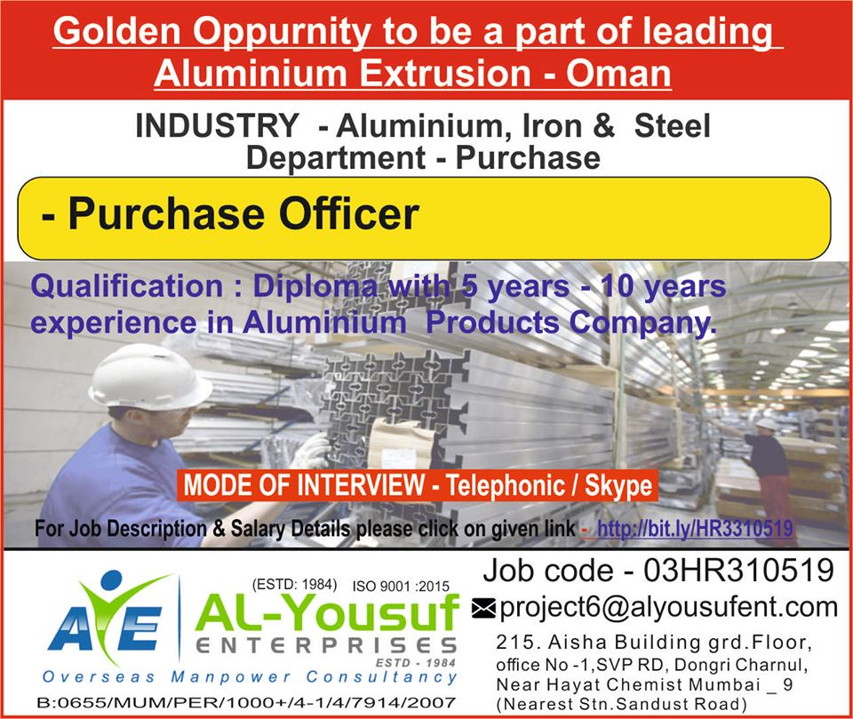 Opportunity to be a part of leading Aluminium Extrusion Co - Oman