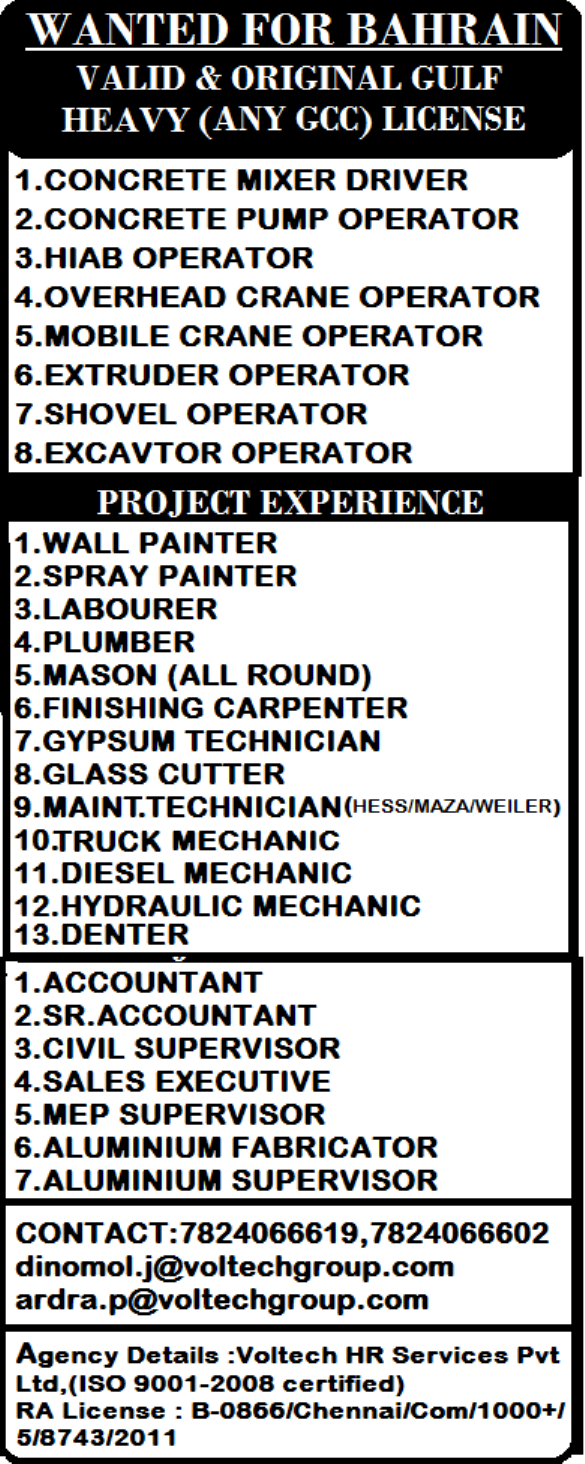 WANTED FOR BAHRAIN – READYMIX & CONCRETE / CONSTRUCTION / BUILDING