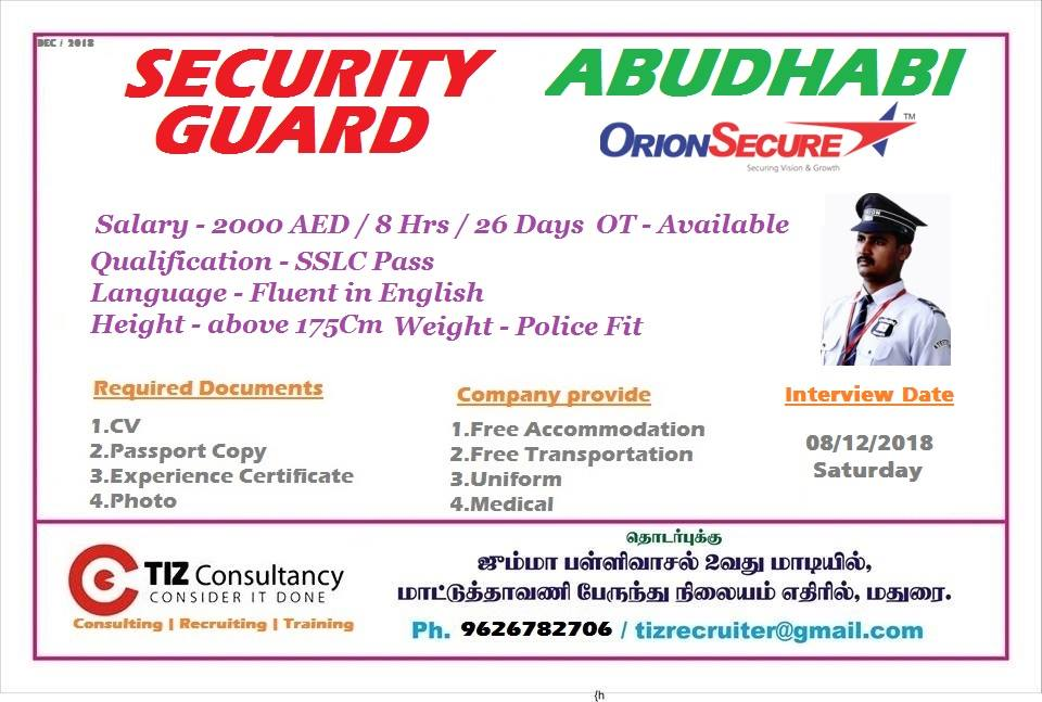SECURITY GUARD FOR ABU DHABI- ORION SECURE