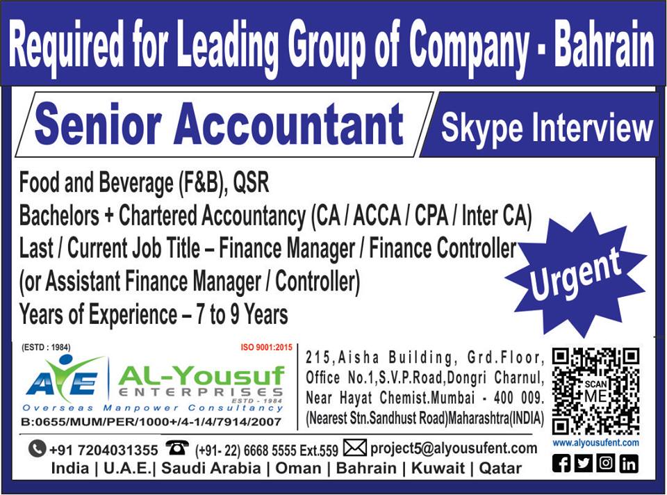 Accountant Required for Leading Group of Company   Bahrain