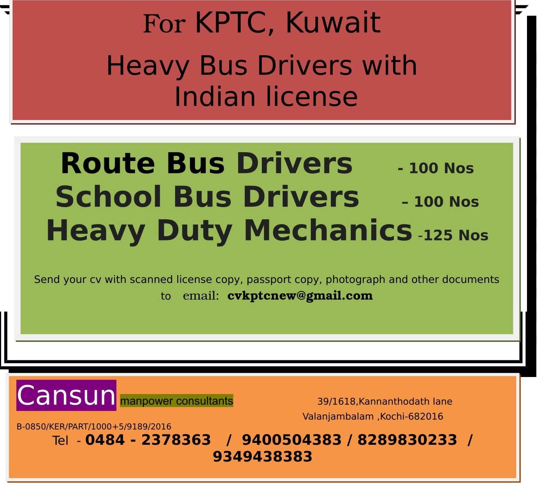 BUS DRIVERS & MECHANICS FOR KPTC KUWAIT