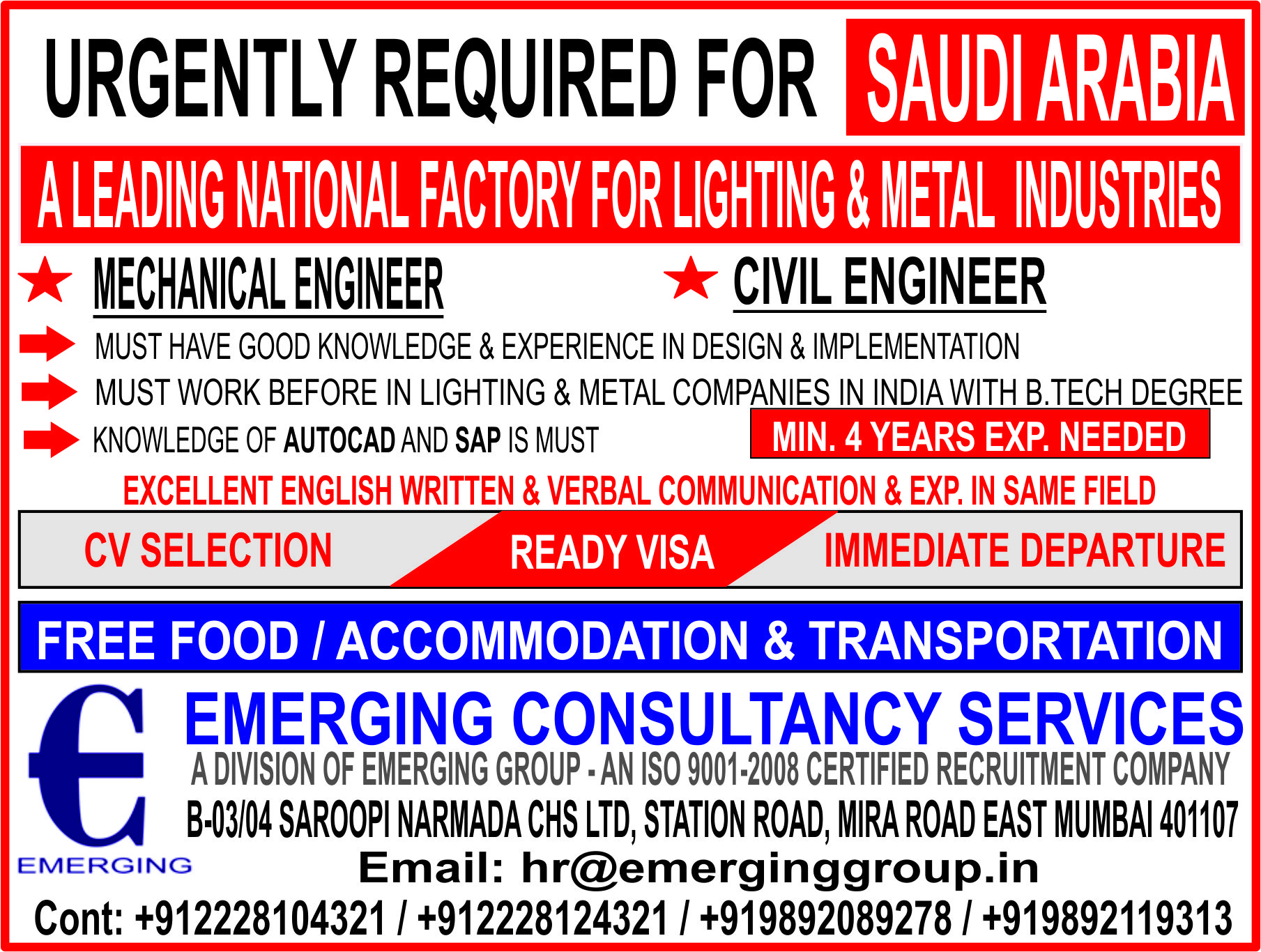 URGENT HIRING FOR A LEADING NATIONAL FACTORY FOR LIGHTING & METAL