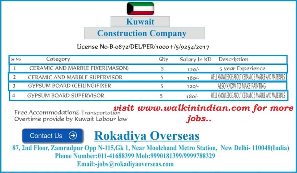 Hiring for Kuwait - Construction Company