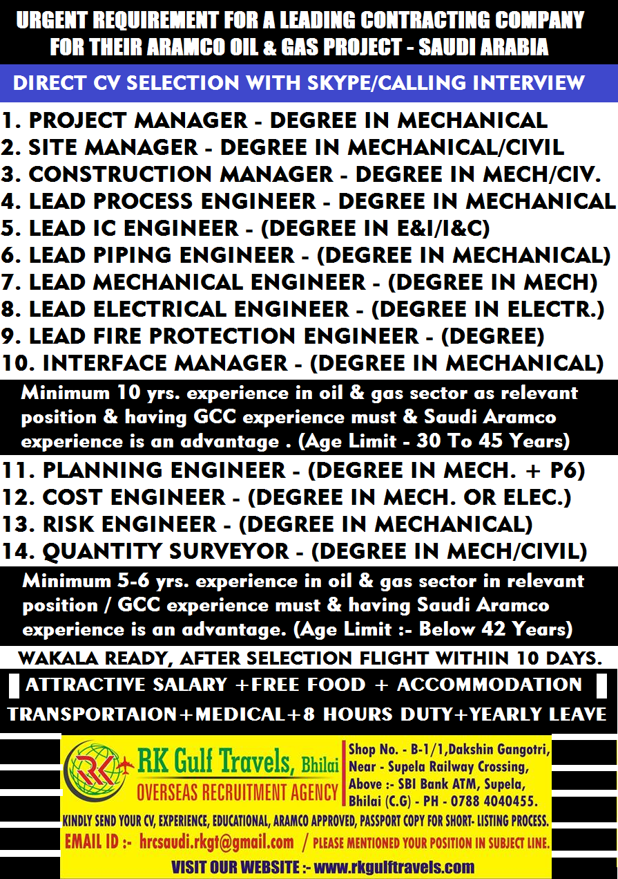 URGENT REQUIREMENT FOR AL RASHID GROUP - SSEM COMPANY FOR THEIR