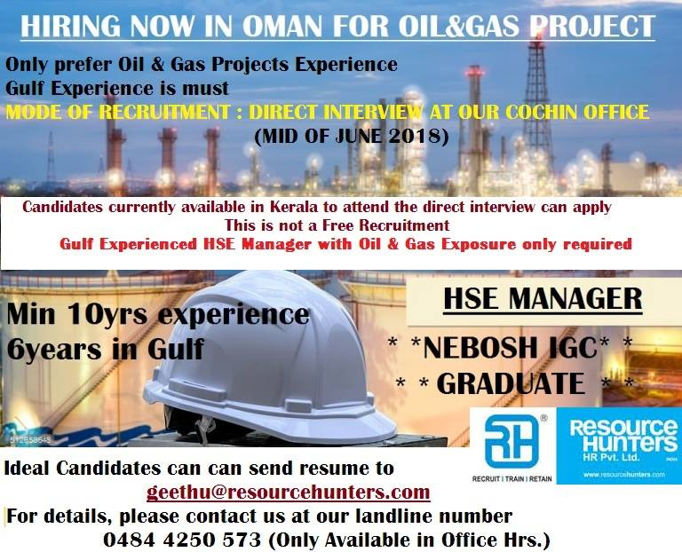 HIRING NOW IN OMAN FOR OIL & GAS PROJECT