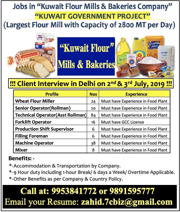 Hiring For Kuwait Flour Mills & Bakeries Company - Kuwait