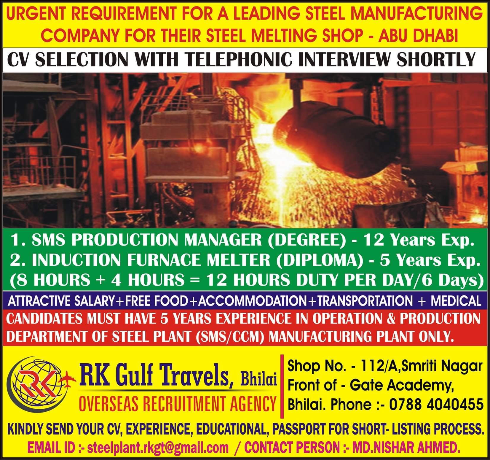 URGENTLY REQUIRED FOR A LEADING STEEL MANUFACTURING PLANT - ABU