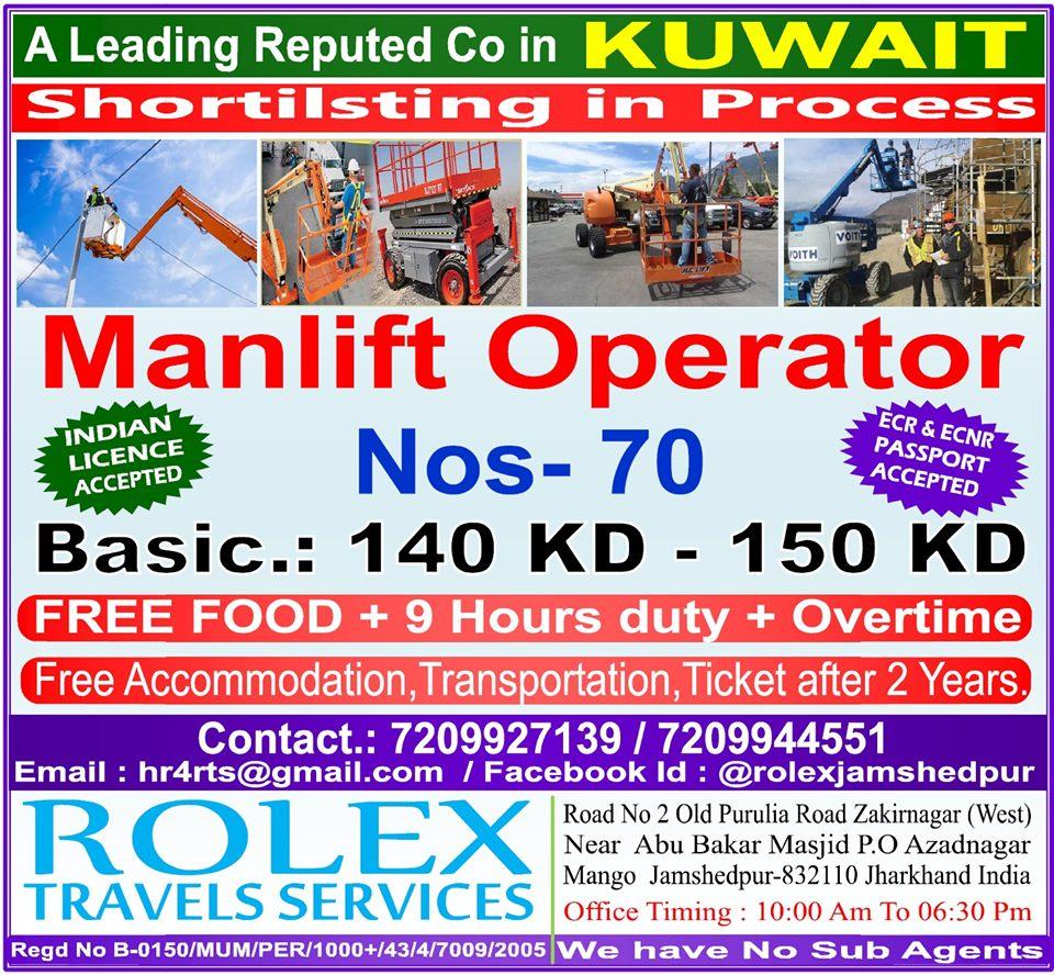 Hiring Manlift Operator for Kuwait