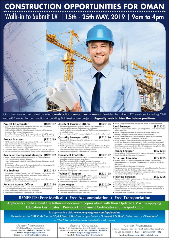 Construction Opportunities for OMAN – MEP Works for Building